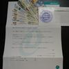 【定期預金】スルガ銀行からドリームジャンボが届きました~