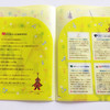 【Wポケットクリアファイル】名古屋市文化振興事業団様よりノベルティ用ファイルの増刷しました!