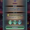 巨影討滅戦 ミネルバ編