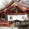 素戔嗚神社(スサノオ神社)/南千住