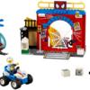 「レゴ製品カタログ2018<1月~6月>」 で、カタログ落ちしてしまったレゴ ジュニアのセット