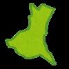 都道府県ランキング 茨城県について、茨城県の様々なランキングや茨城県の情報