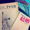 八戸のおとなり・五戸町の「倉石コミュニティセンター」の昭和感がヤバい