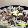 美味しかったのでまた注文!明神水産『藁焼き鰹たたき』を食べてみた!