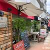 三軒茶屋のはしっこにあるパン屋さん、ブーランジュリ シマで揚げたてカレーパンをいただく。