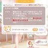 『精霊たちの夜会』3カルファの舞姫S級コーデ |ミラクルニキイベント攻略