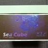 2層の海を覗き見る『Sea Cube』の感想