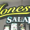 Jone's Salad〜ランチはお値打ちサラダ〜