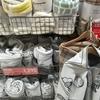 ユニクロの「リバーシブルフリースブランケット」で冬の寝袋でも暖か睡眠