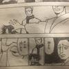 【ハンターハンター】ノブナガさん得意の「円」、やはり役に立たず・・・