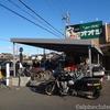 極寒買出しツーリング 伊丹へGo!/オートバイ 〜暮れの元気なお買い物〜