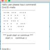 Java Basic GUI作成〜コマンド画面の作成〜