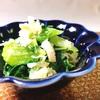 ホットクックレシピ 青梗菜と帆立蒸し