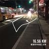 10月のお休み~新潟市中央区美容室~