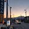 【四国遍路39日目】ひたすら道なり