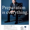 「Preparation is everything.」富士ゼロックス 日経新聞広告(1月23日朝刊)