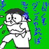 モテたい男が踊るべきダンスの振付トップ3!/ Top 3 Boy Dances Appealing To Girls!