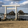 二見ヶ浦で初詣 & インスタ映えスポット「天使の羽」
