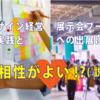 中小企業が『デザイン経営』を実践するにあたって展示会ブース出展は相性が良い説