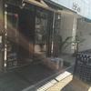 ワッフルコーン入り珈琲「COFFEE CONE TOKYO」