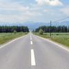 十勝・上士幌町「ちょこっと暮らし体験」リポート-アプローチ-/いまも厳しい日高山脈越え