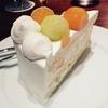 ハーブス栄店限定、夏のメロンメロンケーキ