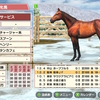 自家製種牡馬と自家製繁殖牝馬の子で初G1勝利!これぞウチの牧場のサラブレッド!ファールサービス(Swtich版ダービースタリオン㊳)