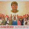 今日の中国51 孔子学院の手法はカルト宗教と同じ