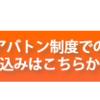最新情報☆産後ケア教室(17.1.15更新)