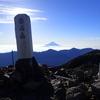 荒川前岳〜赤石岳〜聖岳