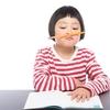 幼児向け お手軽 知育(英語) コンテンツ の ススメ