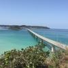 福岡から車で3時間の角島に行ってきた!(ランチ・食事や観光地など)