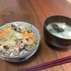 40代のダイエット  ブログ  48日目 ┌|≧∇≦|┘ 【バタフライアブス VOL.12】&【夜桜】  【つぶより野菜】