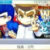 3DS/WiiUのニンテンドーeショップ更新!2017年最後の配信タイトルは「魔神少女エピソード3」「魔女と勇者III」!