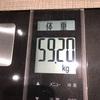 1kg増えました