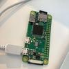 Raspberry Pi Zero Wでmicro:bitを操作!
