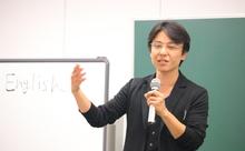即完売! 関正生先生の「世界一わかりやすい」英語セミナーに潜入!