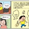 26 語学力アップの秘訣 01