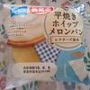 Pasco 平焼きホイップメロンパン