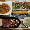2017/08/28の夕食