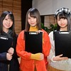 日向坂46「セルフドキュメント」に金村美玖・小坂菜緒・上村ひなのが出演