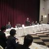 社会保険医療懇談会が開催されました