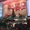 【ダイソー(DAISO)のニット帽は種類が多くて良い感じ】d( ̄  ̄)
