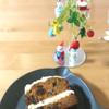 クリスマスの準備とキャロットケーキ
