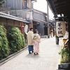 SHOOT STREET PHOTOGRAPHY #04 AT KYOTO