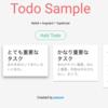 Rails 5 + Angular2 + TypeScript でTodoアプリを作った。