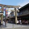 「太宰府天満宮」学問の神様、福岡の大宰府市。歴史を感じる佇まい【神社巡り】