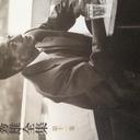 久米秋三郎のブログ「偉人列伝」