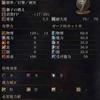 【ダークソウル3】新武器ヴァローハートの詳細【DLC攻略】