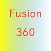 Fusion 360とは